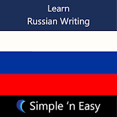Learn Russian Writing