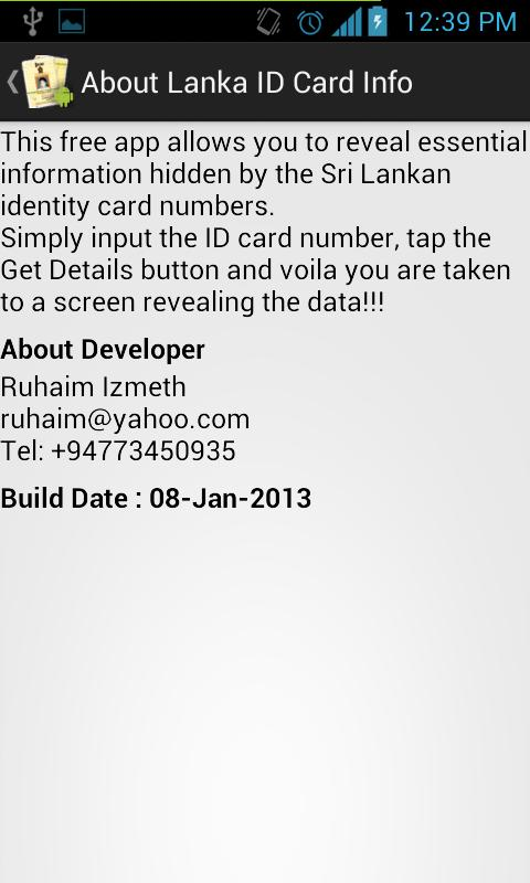 Lanka ID Card Info- screenshot