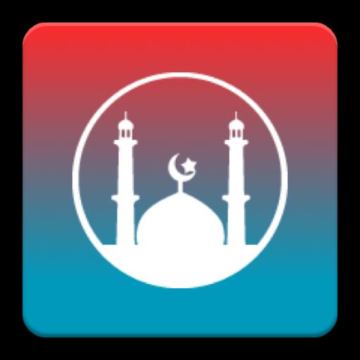 Ibadah - prayer times LOGO-APP點子