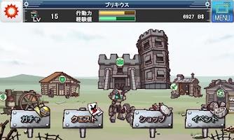 Screenshot of 停止_ガラクタ戦記 ブリキウス