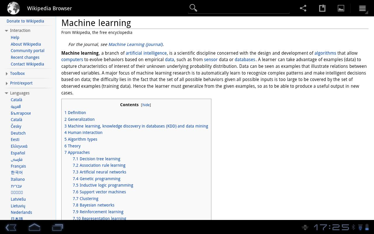 Tablet Browser for Wikipedia - screenshot