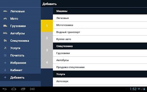 玩免費商業APP|下載Kolesa.kz app不用錢|硬是要APP