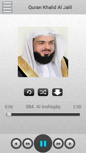Quran Khalid Al Jalil