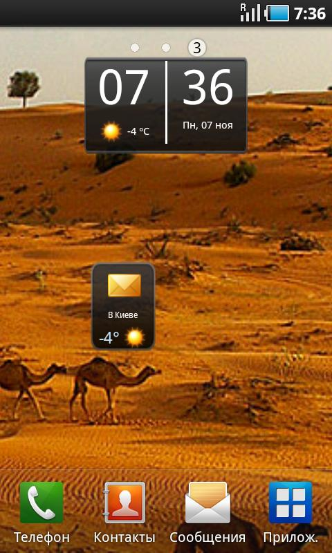 I.UA Widgets - screenshot