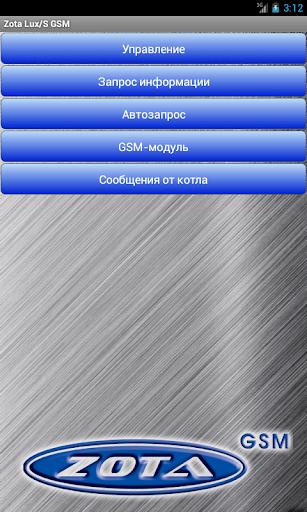 Zota Lux S GSM