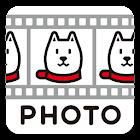 フォト編集 icon