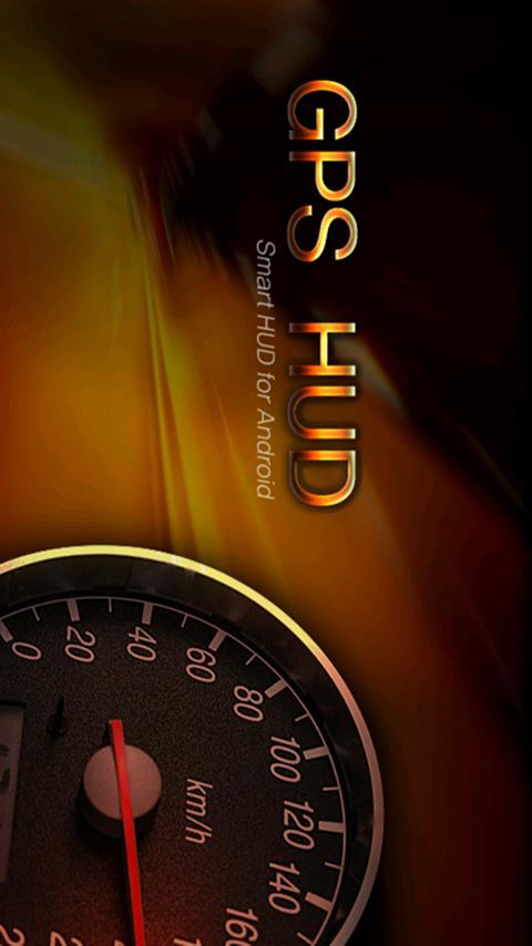 GPS HUD - screenshot