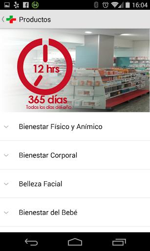 【免費醫療App】Farmacia Gutierrez del Olmo-APP點子