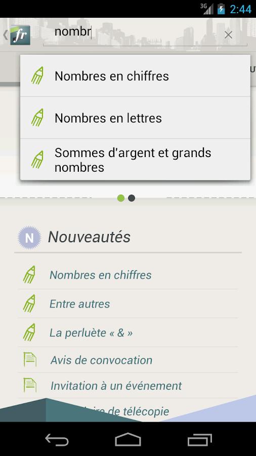 Français en affaires - screenshot