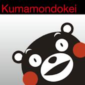 kumamon battery widget