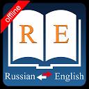 English Russian Dictionary APK