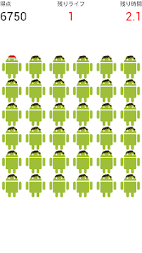 Only 1 find the Droid-kun! apk screenshot
