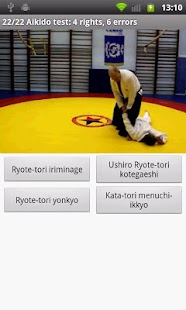 Aikido Test 2 kyu- screenshot thumbnail