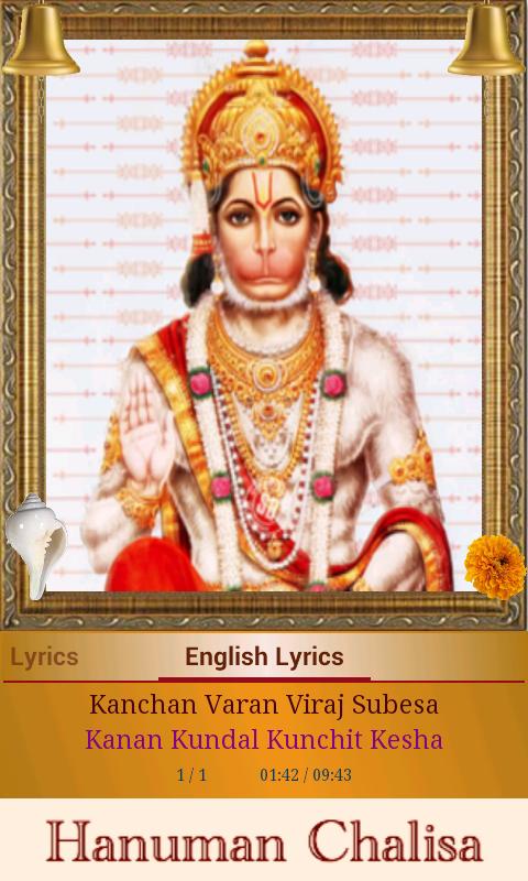 Download Hanuman Chalisa Ringtone Free for Cell Phone