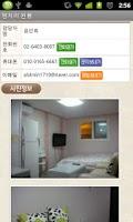 Screenshot of 땡처리 원룸 - 서울 최저가(100% 실사진, 실가격)