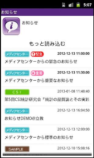 SPIRIT Mobile 1.20 Windows u7528 2