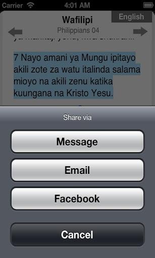 Bible in Swahili Free  screenshots 4