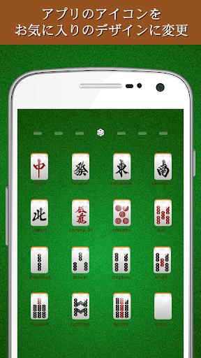 Mahjong Icon-Cool Custom