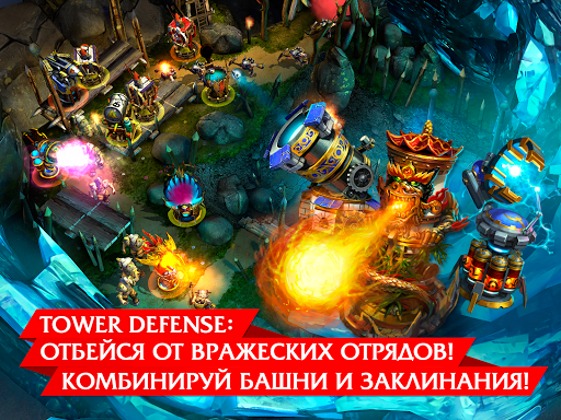 Игра Defenders для планшетов на Android
