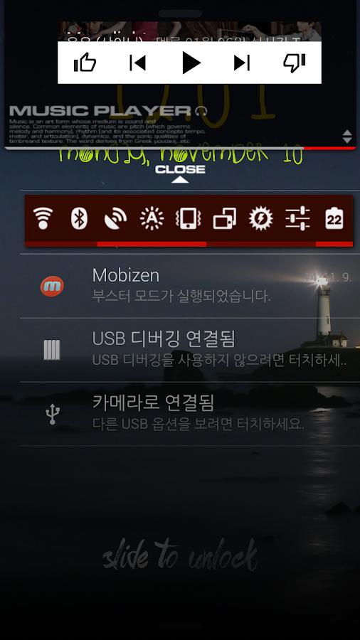 CustomLock Screen - screenshot
