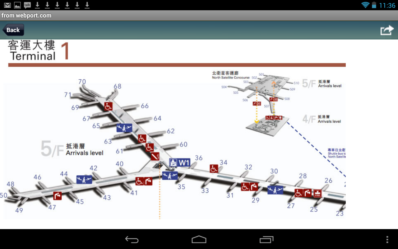 hong kong how to get from airpoet