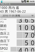 Screenshot of DRS Mobile