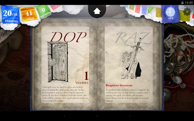 Sorcery! 2 - screenshot