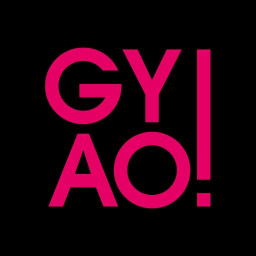 GYAO! 無料で動画が楽しめる。さらに定額&見放題も選べる