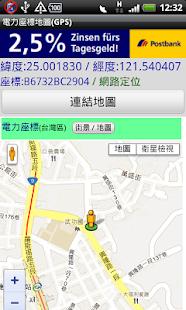 電力座標地圖 GPS