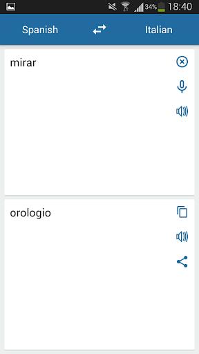イタリア語スペイン語翻訳