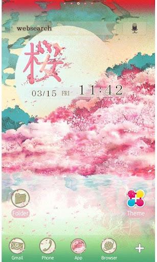 Japanese Kanjiu300cu685cu300d Wallpaper 1.3 Windows u7528 1