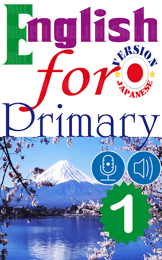 English for Primary 1 Japanese