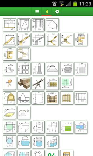 46建設計算器
