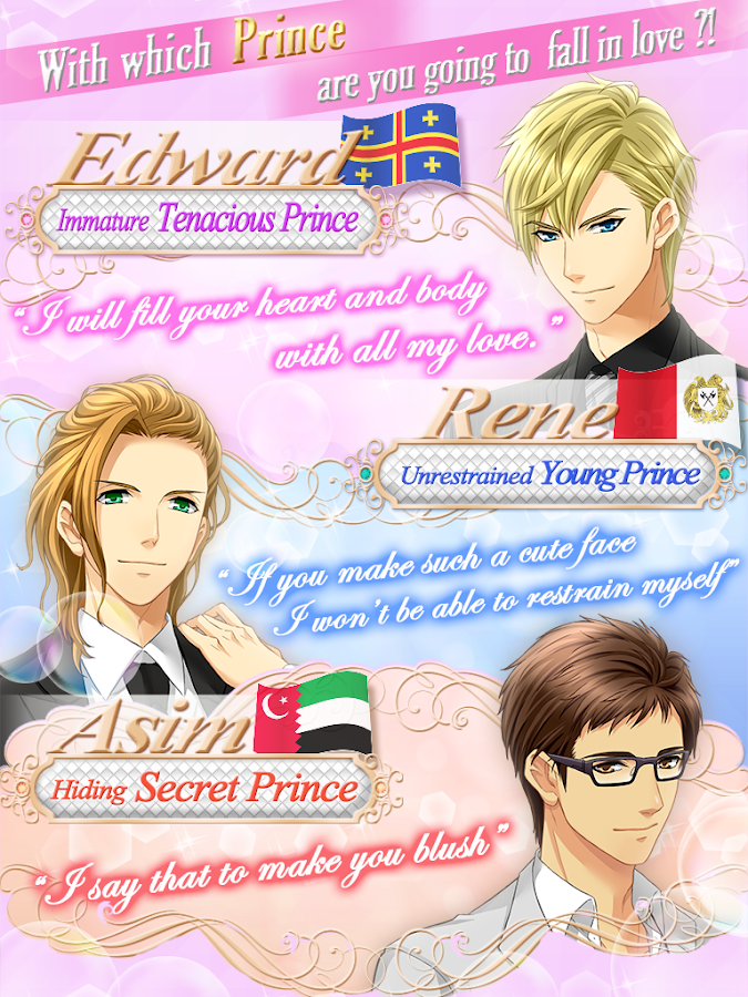【ROYAL MIDNIGHT KISS】date game - screenshot