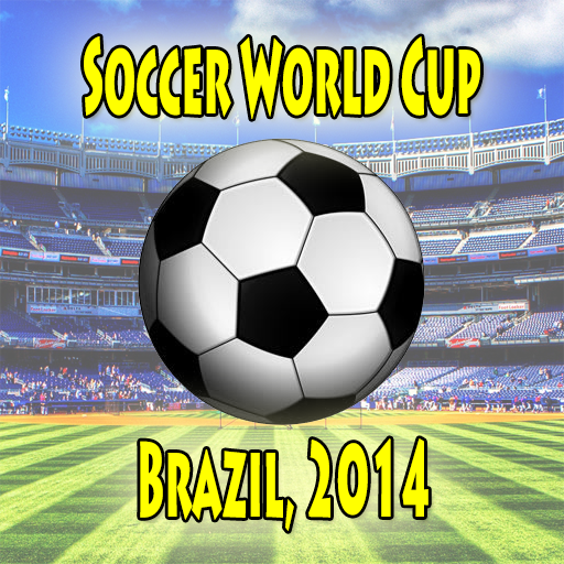 World Cup '14 - Curtain Raiser LOGO-APP點子