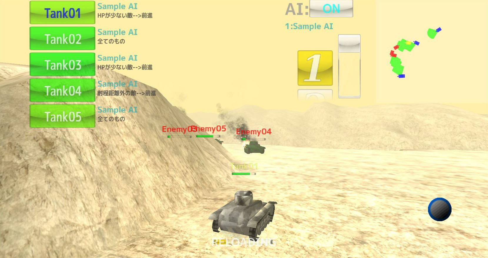 Auto cruising tank: A.I.Panzer- screenshot