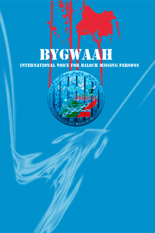 Bygwaah - screenshot