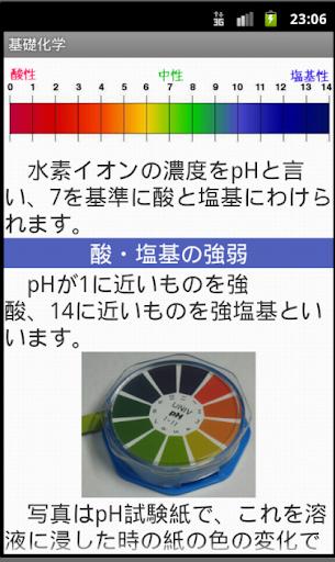 u6bd2u7269u5287u7269u53d6u6271u8005u30c6u30adu30b9u30c8u30fcu4f53u9a13u7248u30fcu3000u308au3059u3055u3093u30b7u30eau30fcu30ba 1.03 Windows u7528 6