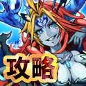 Puzzle & Dragons capture infor icon
