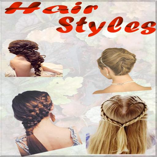 Best Hair Styles LOGO-APP點子