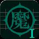 リアル・ギター 無料 - ベースギターコード 練習、音楽、音ゲー、リズム、ゲーム と 楽器 アプリ
