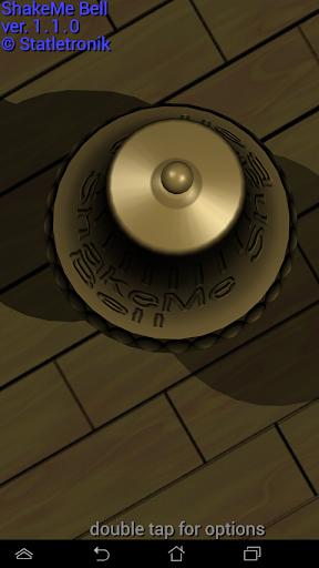 ShakeMe Bell Lite