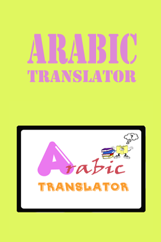 Arabic English Translate