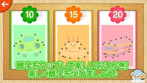 【こどもの知育アプリ無料】つないで遊ぼう!てんせんおえかき
