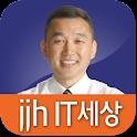 [JJH]정보처리산업기사 필기 종합 icon