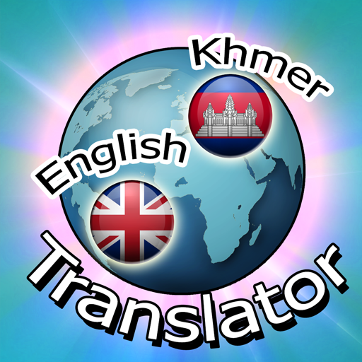 Khmer English Translator