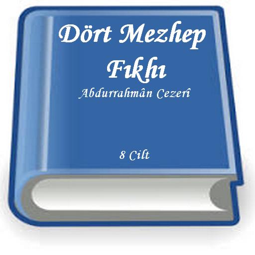Dört Mezhep Fıkhı LOGO-APP點子