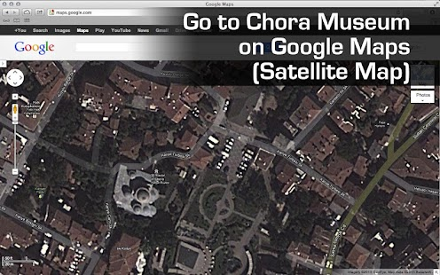 Chora Museum AR- screenshot thumbnail