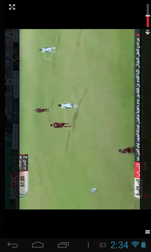 Dubai Sports Live TV