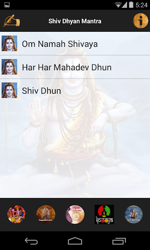 Shiv Dhyan Mantra